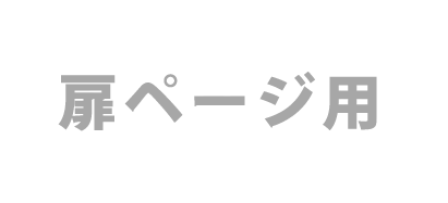 fbi  first class backpackers inn.
