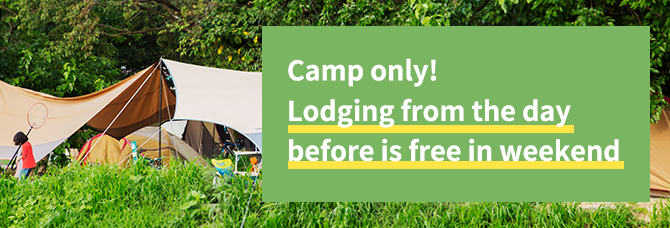 Camp only!Lodging from the day before is free in weekend