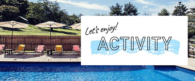 lets enjoy activity